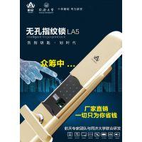砺安智能锁智能锁厂家指纹密码锁厂家智能锁招商www.lazws.com