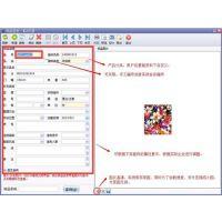 苏州同凯信息科技有限公司(在线咨询)_纺织_纺织样布管理软件