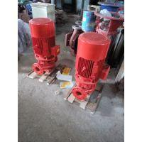 3C认证厂家江洋泵业 XBD8.8/40-150DLL*2 多级消防泵 铸铁