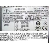 S26113-E461-V60 PS-5022-1F 富士通 西门子 工控机电源批发