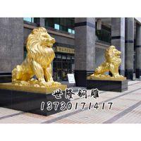 镇宅纯铜狮子,北京纯铜狮子,世隆雕塑
