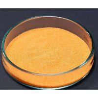 离子交换树脂软化水用树脂