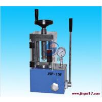JSP-15F手动粉末压片机|防护型实验室小型油压机_现货供应