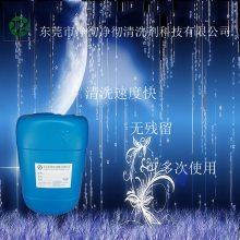 东莞专业清洗机床黄油的产品怎么卖 净彻牌机械设备油污清洗剂价格