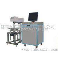 供应专业生产食品包装激光打标机、打码机