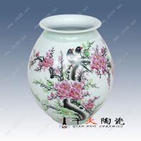 供应艺术花瓶批发厂 千火陶瓷