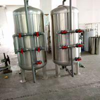 湛蓝纯多介质机械过滤器水厂预处理过滤设备Φ900×2050x2.0