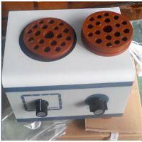 中西 自动漩涡混合器(定时,可调速)型号:CN61M/ZH-2库号:M182291