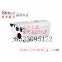 浙江大华监控摄像头重庆本安科技专业设计安装维护等