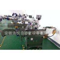 厂家直销浩悦TM-230型全自动不干胶分页贴标机