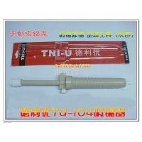 供应德利优 TU-104吸锡器 手动吸锡泵 吸锡 灰色