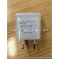 双USB口 5V2100MA电源适配器 数码产品充电器 手机电源适配器