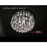 亮儿雅LED吸顶灯现代简约豪华圆形客厅灯餐厅卧室水晶灯具8760