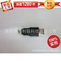 深圳厂家热销USB A母转mini5P公头 手机转换头 USB对迷你转接头