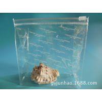 厂家定做 塑料自封袋 透明 pvc拉链袋 小饰品包装袋 尺寸可定制