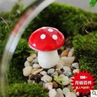 仿真 苔藓微景观小摆件 树脂小蘑菇 迷你蘑菇 多肉植物园艺饰品