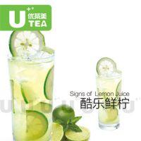 上海饮品店加盟,奶茶加盟店费用,饮品加盟
