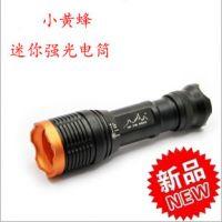 超强远射 T6迷你变焦强光手电筒 小黄蜂T6强光手电筒 T6强光电筒