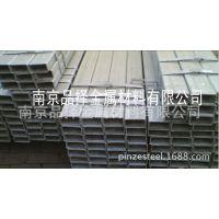 江苏南京镀锌方管,镀锌带方管供应应商报价 薄到0.5MM