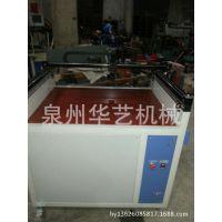 厂家直销/全自动热熔胶机/一机多用/质量保证/欢迎来电