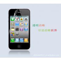 手机贴膜 iphone5手机保护膜 iphone4s保护膜 手机屏幕保护膜