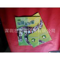 宣传手册画册印刷样本设计印刷制作 专业产品书本刊公司宣传图册