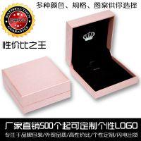 批发 粉色加印logo塑胶翻盖 C环水晶盒 首饰吊坠 对戒 手镯手链盒