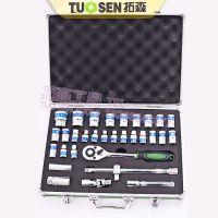 拓森32件铝盒不怕压套筒组套工具汽车维修组合套装工具套装扳手