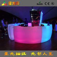 LED bar 白色特价促销创意休闲桌椅发光酒吧吧台ktv茶几换季