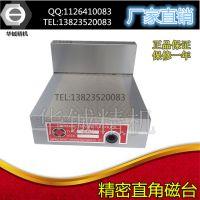 直角磁台 6*6线切割磁台 150*150MM角度磁台 永磁吸盘 磨床用磁盘