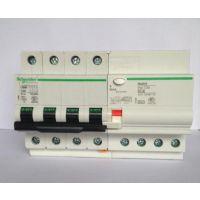 vigiC65 ELE 3P 25A漏电保护断路器工作原理