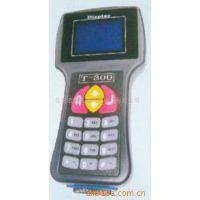 供应钥匙匹配仪T-300