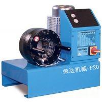 舟山厂家特供手动压管机 自动扣压机 高低压油管扣压机质优价廉