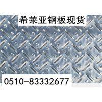 SA36钢板 SA36镀锌花纹板 SA36扁豆型花纹板 美标s235jr花纹板