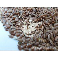 供应亚麻籽 亚麻子 亚麻籽油 粮油作物 营养食品 有机产品 食疗