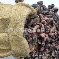 优质粮油作物  食用芸豆  种类齐全 欢迎致电咨询洽谈【图】