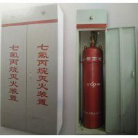 柜式七氟丙烷气体灭火装置厂家直销