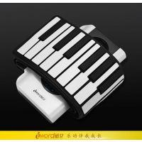 东莞大朗硅胶模具厂 电脑保护膜模具开发制造 硅胶键盘模具