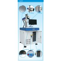 依斯普激光科技新型20w/30w大功率光纤激光打标机、台式激光打标机