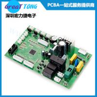 PCB制作 PCBA服务 深圳宏力捷安全可靠
