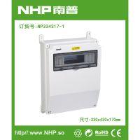厂家直供 户内外防水壁挂式插座箱检修箱配电箱 IP65 330x430x170mm