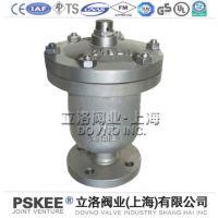 QB1法兰单口排气阀PSKEE品牌厂家 - 立洛阀业(上海)有限公司