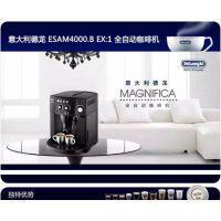 二手德龙ESAM4000B全自动咖啡机 商用/家用咖啡机 品牌进口