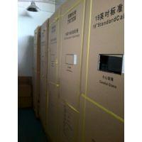 深圳图腾机柜一级代理商13620940823曹小姐