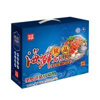 海鲜大礼盒 海鲜礼盒 野生天然食品礼盒