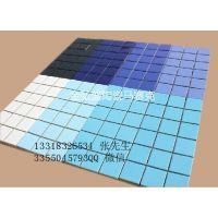 工程游泳池拼图马赛克厂家 游泳池专用铺贴瓷砖
