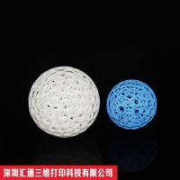 深圳福田结构设计手板制作|SLA-3D手板模型专业制作