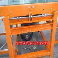 广东佛山HQ厂家供应倍速链式滚筒或皮带输送机 上门免费测量定方案 修改