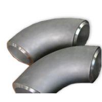 打造碳钢对焊弯头厂家报价