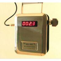 北京九州供应在线粉尘报警器(防爆型)/粉尘浓度变送器